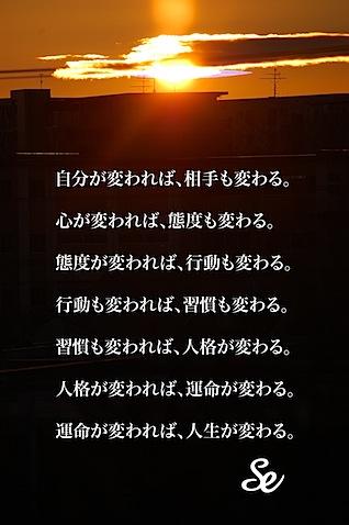 変わる.psd