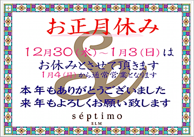 スクリーンショット(2010-01-03 1.02.57).png