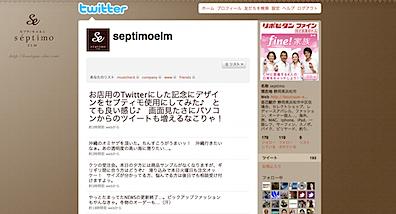 スクリーンショット(2010-07-27 17.22.37).png