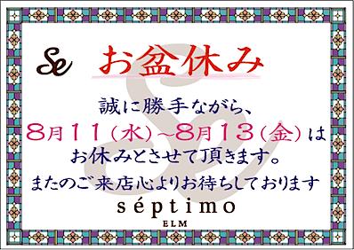 スクリーンショット(2010-08-09 23.21.45).png