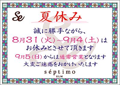 スクリーンショット(2010-08-29 23.18.53).png