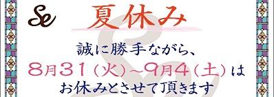 yasumi1.psd