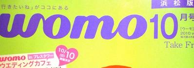 womo10.psd