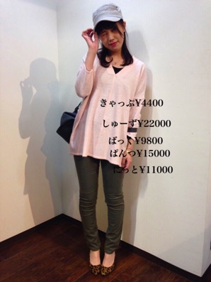 Thumb IMG 4980 1024