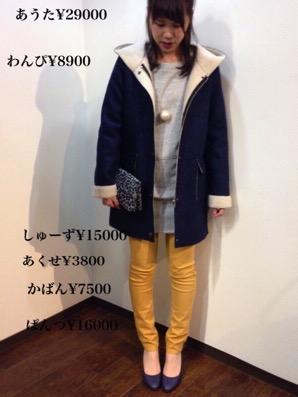 Thumb IMG 4981 1024