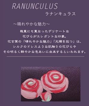 Thumb 花言葉pop5 1024